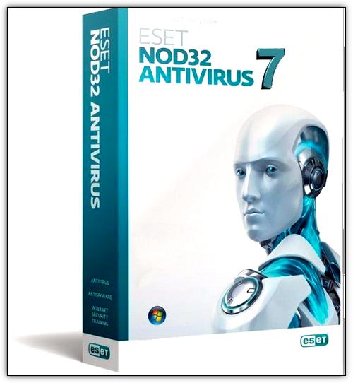 eset nod32 antivirus ключи бесплатно